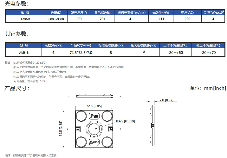 attachments-2020-12-P6Yo6r5S5fdc62e83e416.png