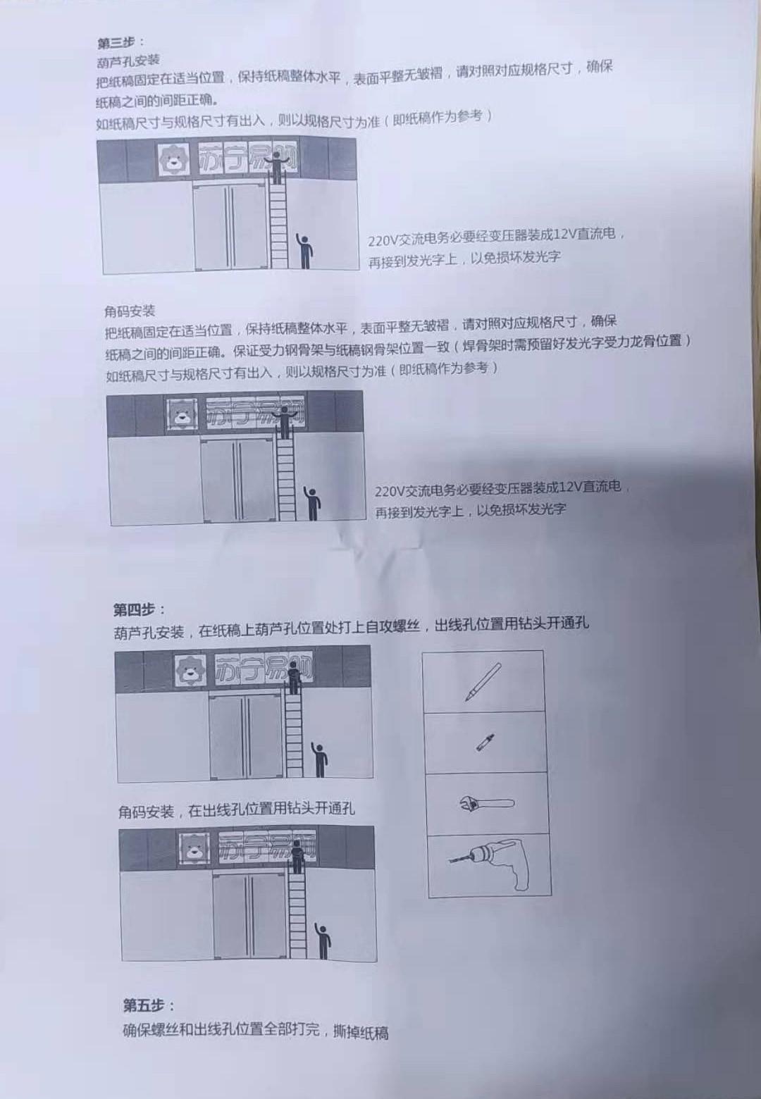 attachments-2020-12-XSC747ga5fd21e6dce1a1.jpg