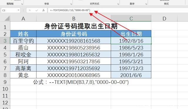 attachments-2021-03-7DMayxcZ6060bd196c358.jpeg