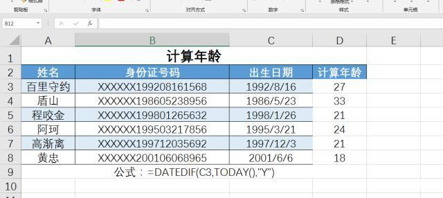 attachments-2021-03-93XU0z886060bd358e77d.jpeg