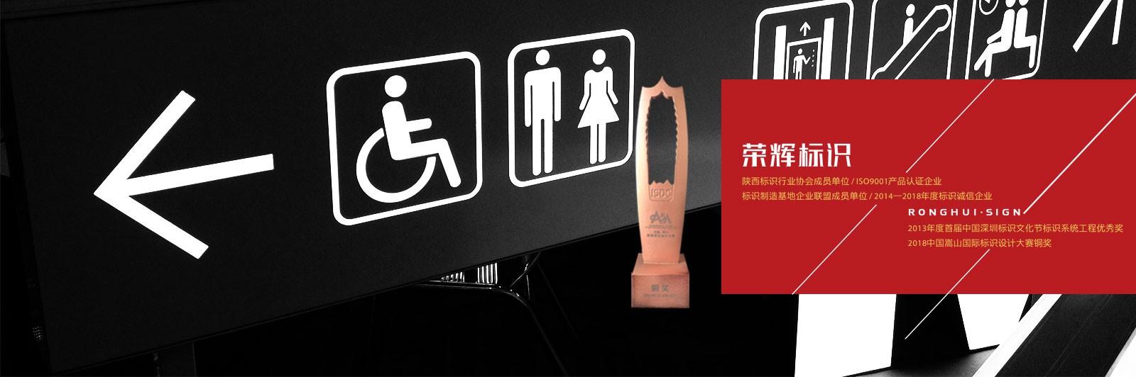 西安标识设计公司推荐
